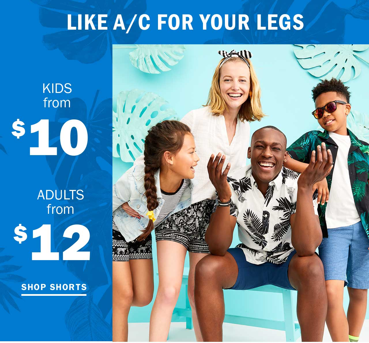 LIKE A/C FOR YOUR LEGS | SHOP SHORTS